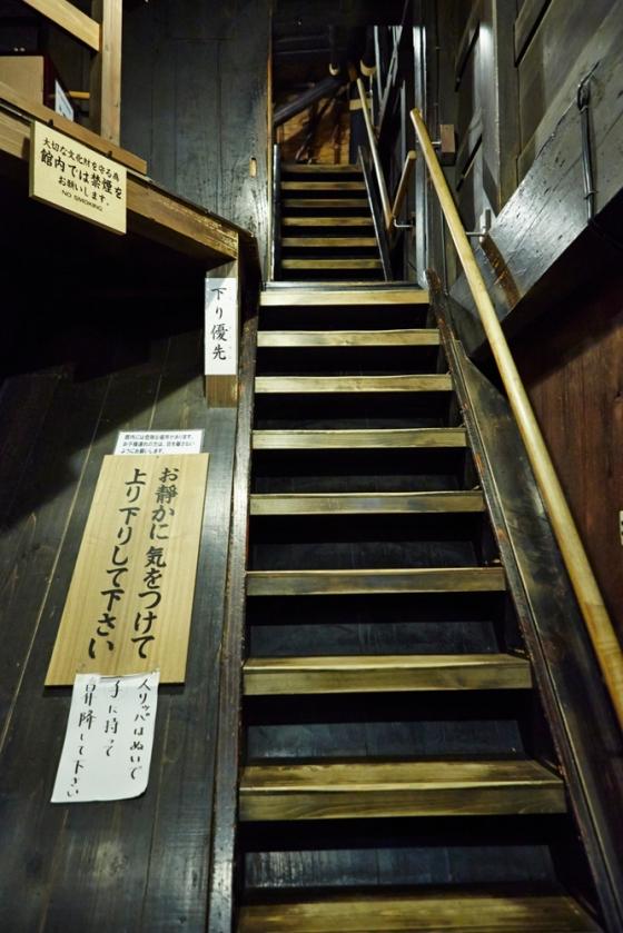 Shirakawago_071